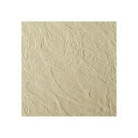 Papier ozdobny FREE STYLE Classic Leather kremowy 246g/m2 25ark.